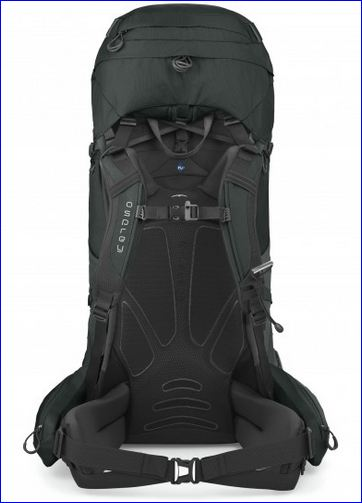 Osprey Xenith 105 pack: suspension.