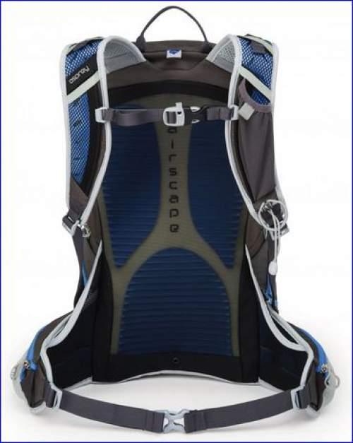 Osprey Tempest 20 backpack suspension system.