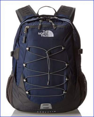 The North Face Borealis 28 backpack.