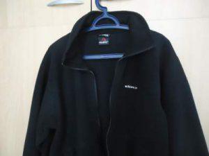My internal fleece jacket.