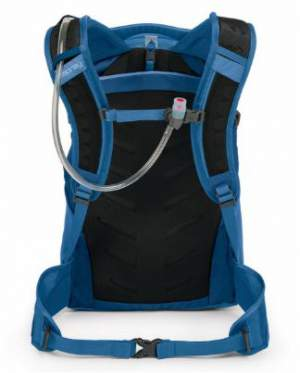 This hydration pack comes with the integrated magnetic bite valve and the reservoir.
