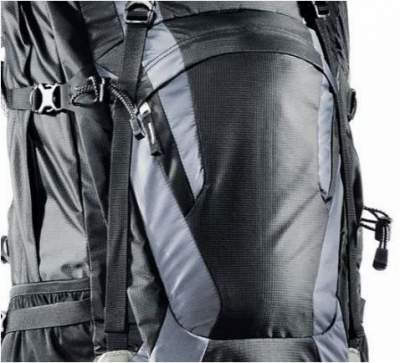The zippered front pocket on the previous pack.